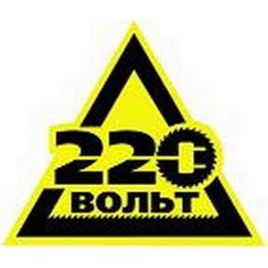 «220 Вольт» начинает поставки электроинструмента из Крыма
