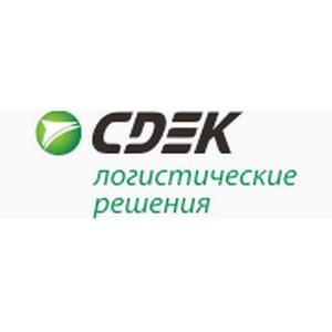 Компания СДЭК примет участие в логистической конференции в США