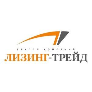 Минпромторг обновил программу субсидирования техники и автотранспорта в лизинг