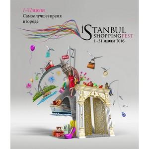 Стамбул в июле 2016 станет столицей шопинга