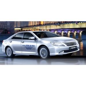 «Такси 956» изучает интересы клиентов