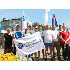 Калугаэнерго приняло участие в VI этапе Военно-патриотического марафона