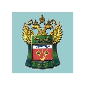 Оренбургская таможня информирует о новых правилах таможенного транзита товаров