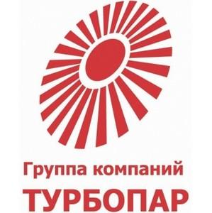 ГК Турбопар заключен контракт на проектирование и строительство электростанции в Узбекистане