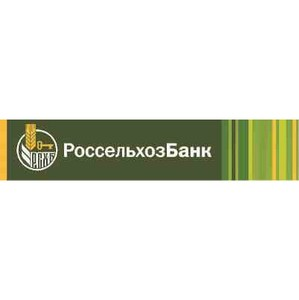 Объем привлеченных средств физических лиц Астраханского филиала Россельхозбанка достиг 2,6 млрд руб.