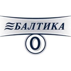 Пивоваренная компания «Балтика» дарит ростовчанам пшеничный вкус лета