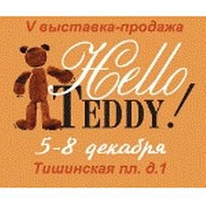 Юбилей выставки мишек Тедди