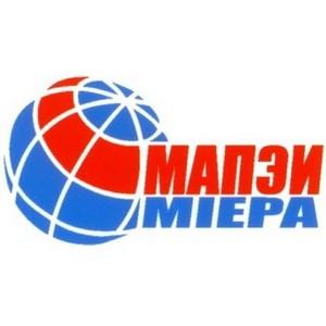 Перспективы российского бизнеса обсудили на кипрской земле