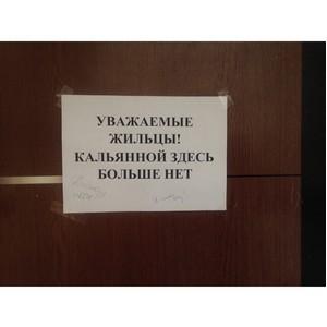 После вмешательства ОНФ в Санкт-Петербурге был закрыт ряд незаконных кальянных