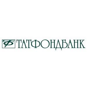 В офисах Татфондбанка появились серебряные монеты к Пасхе