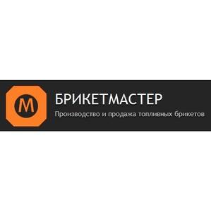 Компания «БрикетМастер» встретилась с партнером из Монголии