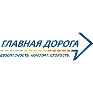Россияне привыкают к платным дорогам