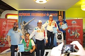 «Кубок Победы» по русскому жиму вручён