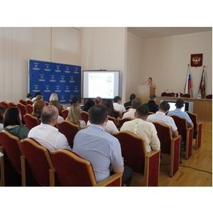 Проведено совещание в Управлении Росреестра по Ставропольскому краю