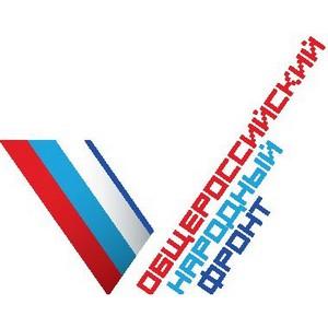 Представители ОНФ передали курскому губернатору предложения по итогам региональной конференции
