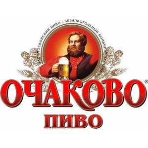 Пензенцы активно играют в «КвасЛото» и выиграли уже более 700 000 рублей!