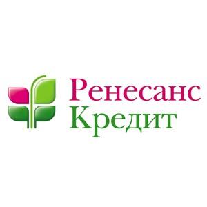 «Ренессанс Кредит» успешно прошел внешнюю оценку соответствия требованиям Стандарта Банка России