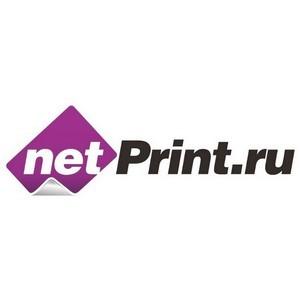 Определены победители конкурса «Лето с Нэтпринтиком»