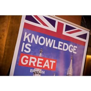 Выставка «EducationUK»: как начать обучение в Великобритании