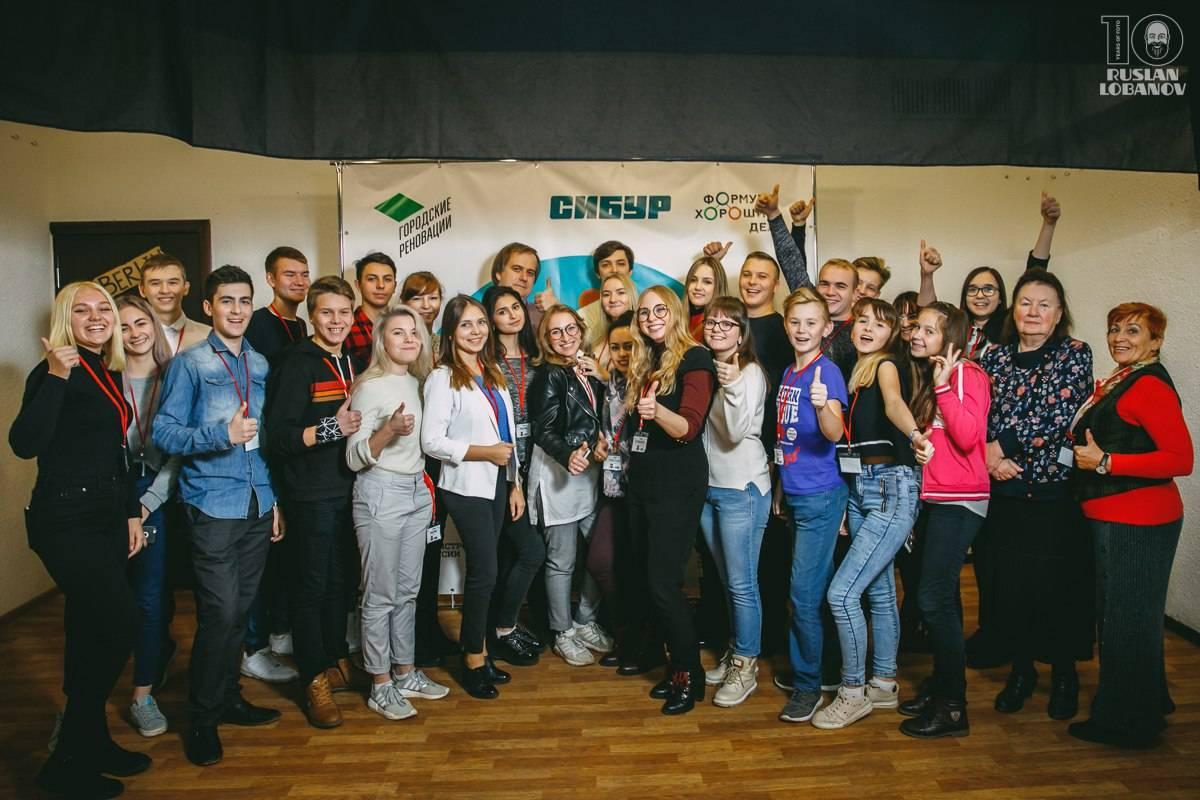Студенты Дзержинского филиала РАНХиГС приняли участие в проекте «Городские реновации»