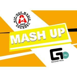 A-One Hip-Hop Music Channel: Geometriческая прогрессия Mash Up'a
