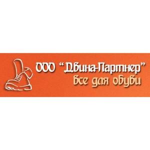 Широкий выбор шнурков для обуви от белорусского производителя – компании «Двина-Партнер»