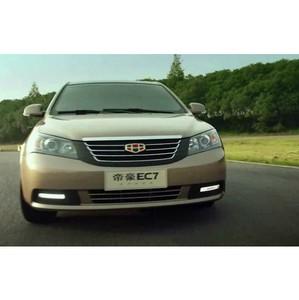 Geely Auto официально выходит на бразильский рынок, представляя свой Emgrand EC7