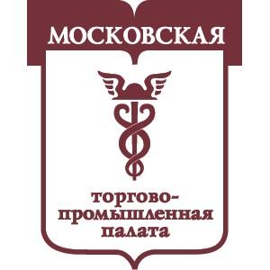 В Московской ТПП обсудят поправки в ФЗ «О рекламе»