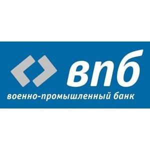 Новый офис Банка ВПБ в поселке Нахабино Московской области