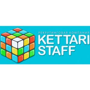 Компания Кеттари  выступила партнером конкурса SIFE.