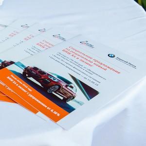 Интерлизинг спонсор презентации новинки BMW в Санкт-Петербурге