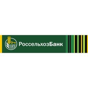Тверской филиал АО «Россельхозбанк» организует учебную практику для студентов