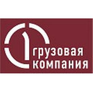 ПГК увеличила объемы перевозок грузов в цементовозах по ЗСЖД
