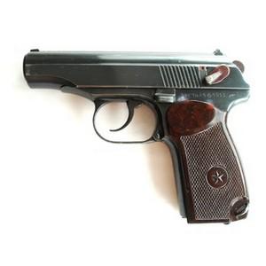 Оружие под  контролем