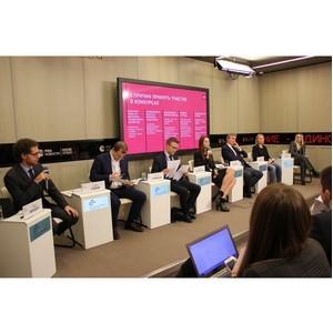 Организаторы конкурсов и премий консолидируют деятельность по продвижению и поддержке стартапов