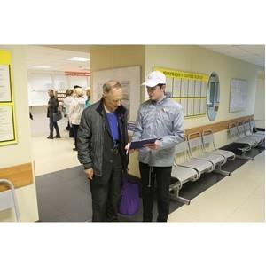 Активисты ОНФ проверили качество услуг в поликлиниках Санкт-Петербурга