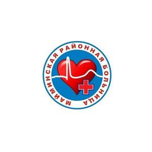Майминская районная больница автоматизировала документооборот в СЭД «Дело»