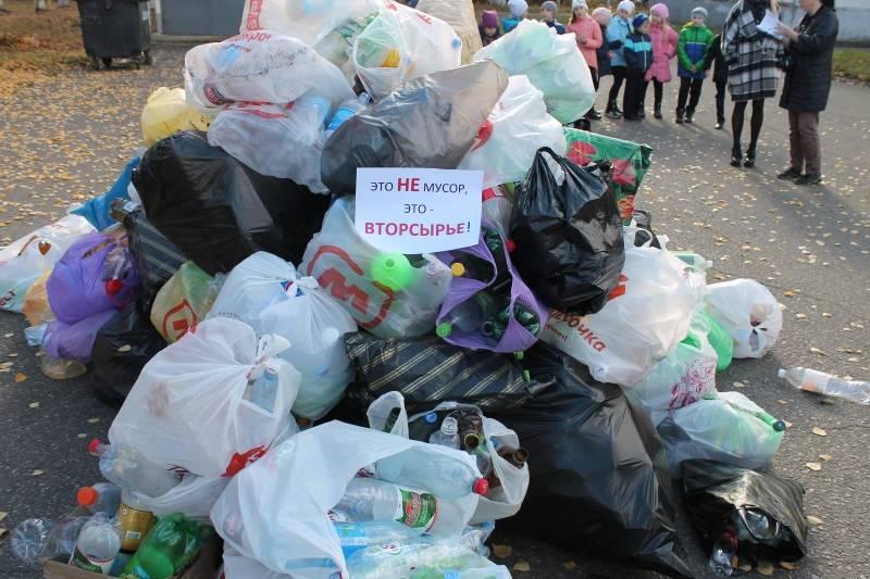 Активисты ОНФ провели экологическую акцию «Пластиковая гора»