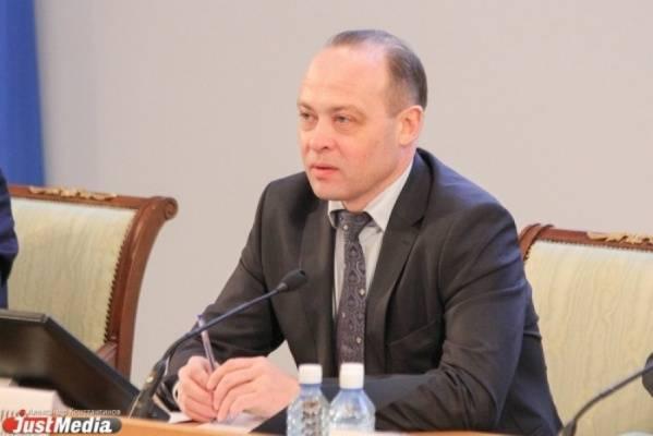 Совещание по вопросам развития ядерной медицины на Урале