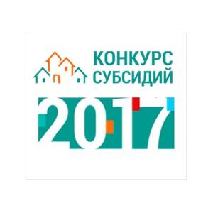 Комитет общественных связей города Москвы объявляет конкурс субсидий для некоммерческих организаций