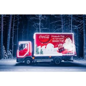 «Рождественский караван Coca-Cola» взял курс на Нижний Новгород