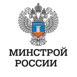 Воронежская область получит федеральную субсидию на выплату компенсаций взносов на капремонт