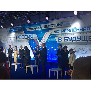 Победителей конкурса ОНФ «Образ будущего страны» из Петербурга наградили на «Форуме Действий» ОНФ