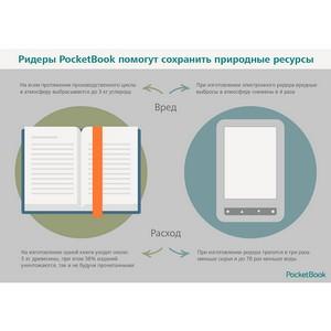 –идеры PocketBook помогут сохранить природные ресурсы