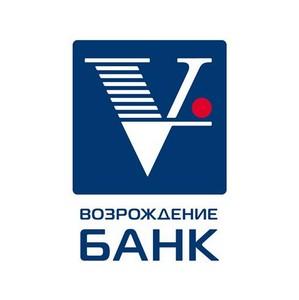 Прибыль банка «Возрождение» за 9 месяцев 2013 года составила 768 млн рублей