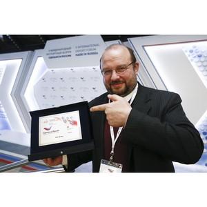 Компания НПАО «Де Хёс» стала лауреатом премии «Экспортер года - 2016»