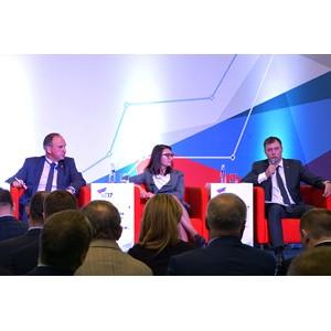 Банк «Открытие» поддержал Байкальский бизнес-форум
