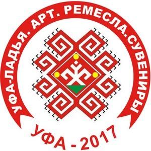"""В Уфе пройдет выставка-фестиваль """"Уфа-Ладья. Арт. Ремесла. Сувениры"""""""