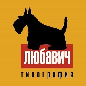 Любавич против кризиса: новая машина с УФ-красками!