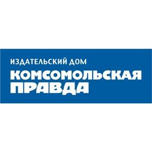 «Комсомольская правда» начала продавать региональные выпуски в iPad